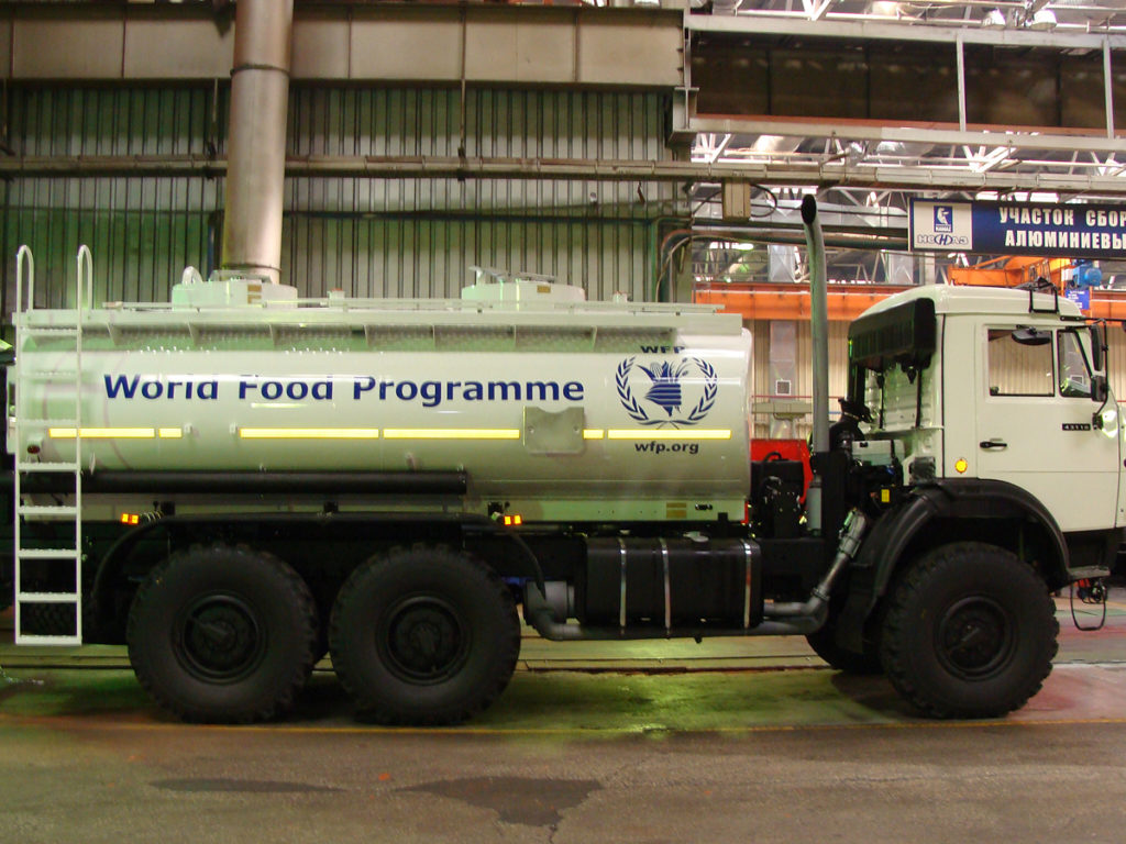 Today, the first batch of KAMAZ vehicles was transferred to the UN's World Food Program Fund at the ceremony in Moscow.