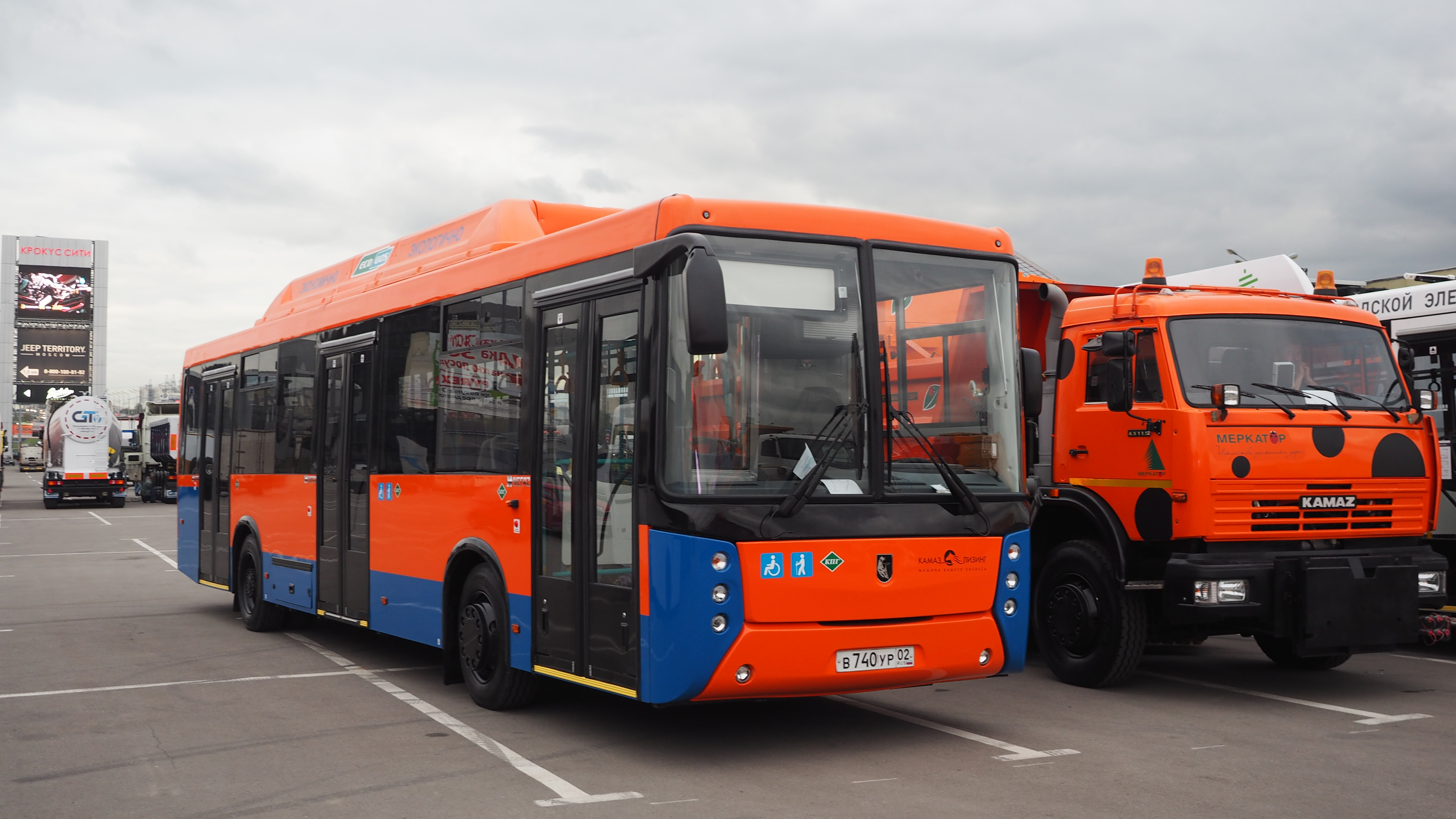 NEFAZ CNG buses will be used during the World Cup